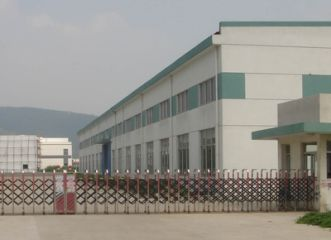 Zhejiang Dece Industry & Trade Co., Ltd.