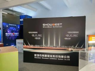 Shenzhen Showbest Exhibition System Co., Ltd.