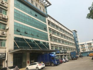 Foshan Ronus Lighting Co., Ltd.