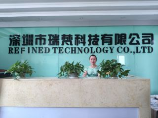 Shenzhen Refined Technology Co., Ltd.