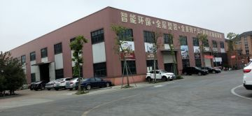 Zhejiang Insoul Household Development Co., Ltd.