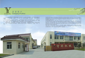 Zhangjiagang Yusheng Machinery Co., Ltd.
