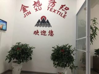Anhui Jinxu Textiles Co., Ltd.