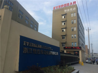 Zhejiang Evergear Driving Machine Co., Ltd.