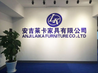 Anji Laika Furniture Co., Ltd.