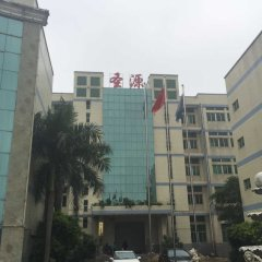 Quanzhou St. Source Police Surveillance Equipment Co., Ltd.