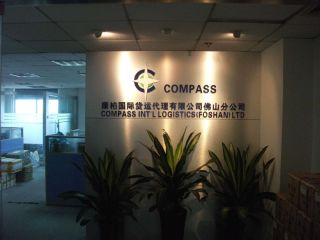 Compass International Logistics (S. Z) Ltd. Foshan Br.