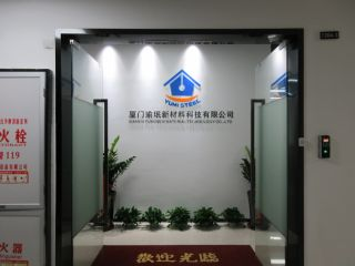 XIAMEN YUMI NEW MATERIAL TECHNOLOGY CO., LTD.