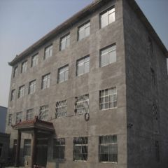 Anping Hansai Metal Wire Mesh Products Co., Ltd.