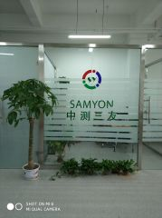 Beijing Samyon Instruments Co., Ltd.