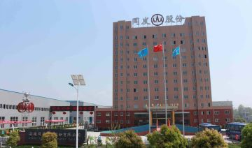 Anhui Tongfa Equipment Co., Ltd.