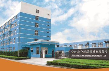 Ningbo Beilun Tiaoyue Machine Co., Ltd.
