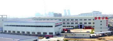 Zhengzhou Hengxing Heavy Equipment Co., Ltd.