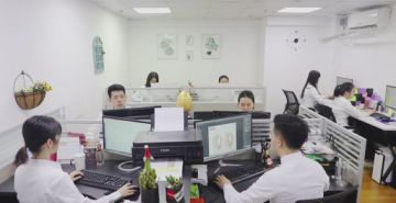 Gaungzhou Hengdian Trade Co., Ltd.