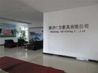 ZHEJIANG ALL-LIFTING CO., LTD.