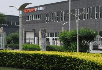 Termway (Beijing) Precision Technology Co., Ltd.