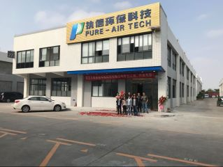 Dongguan Pure-Air Tech Co., Ltd.