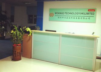 Woxingo Technology Limited