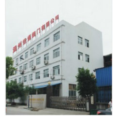 Wenzhou Bewell Steel Industry Co., Ltd.