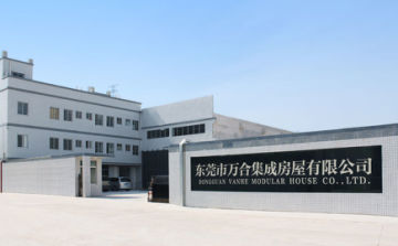 Dongguan Vanhe Modular House Co., Ltd.