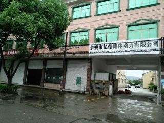 Yuyao Yide Fluid Power Co., Ltd.