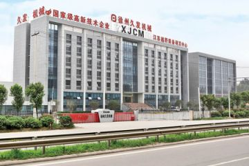 Xuzhou Jiufa Construction Machinery Co., Ltd.