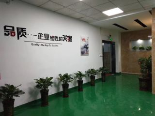 Shenzhen Renjia Industries Co., Ltd.