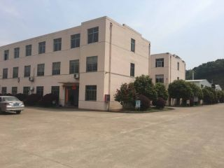 Zhejiang Sansu Athletic Facilities Co., Ltd.