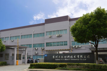 Suzhou Ocan Polymer Material Co., Ltd.