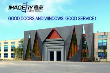 Shandong Imagery Aluminum Technology Co., Ltd.