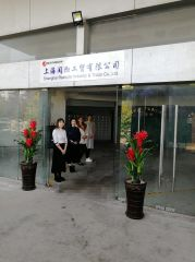 Shanghai Rainbow Industry and Trade Co., Ltd.