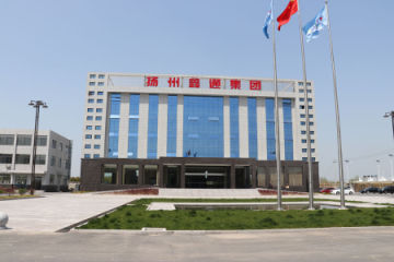 Yangzhou Xintong Transport Equipment Group Co., Ltd.