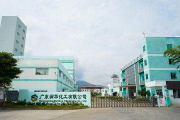 Guangdog Huana Chemistry Co., Ltd.