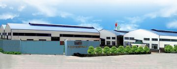 Jiangmen Kolice Refrigeration Equipment Co., Ltd.
