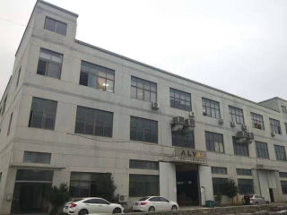 Ningbo ALVA Electric Appliance Co., Ltd.