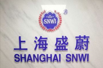 SHANGHAI SNWI MEDICAL CO., LTD.