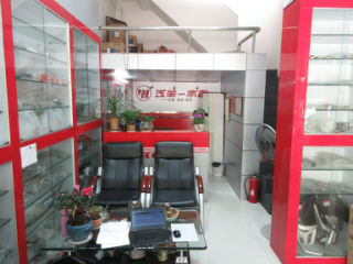 Pingxiang XY Motorcycle Parts Company