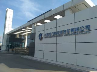 Henan Derry New Energy Automobile Co., Ltd.
