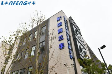 Changsha Lanfeng Decoration Material Co., Ltd.