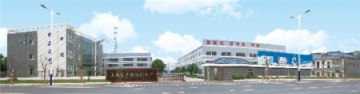 ANHUI XINGHE HEAVY INDUSTRIES SCIENCE & TECHNOLOGY CO., LTD.