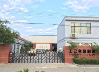 Gaomi Gongji Precise Metal Co., Ltd.
