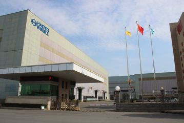 SHANGHAI HAOYO MACHINERY CO., LTD.