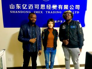 SHANDONG IMEX TRADING CO., LTD.