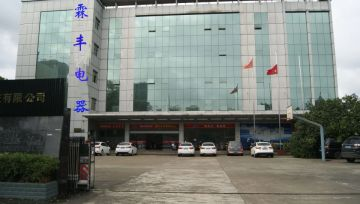 Shenzhen Global New Intelligence Technology Co., Ltd.