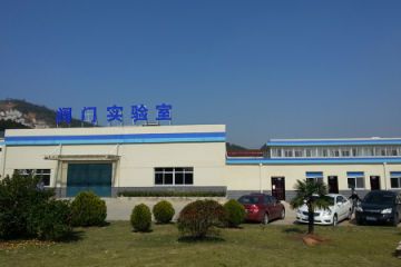 DAISEN NEW MATERIALS TECHNOLOGY (JIANGSU) CO., LTD.