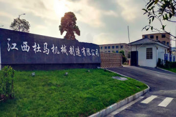 Jiangxi Duma Machinery Manufacturing Co., Ltd.