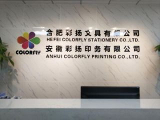 Hefei Colorfly Stationery Co., Ltd.