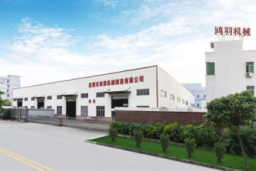 Dongguan Hongyu Machinery Manufacturing Co., Ltd.