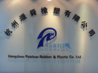 Hangzhou Paishun Rubber and Plastic Co., Ltd.