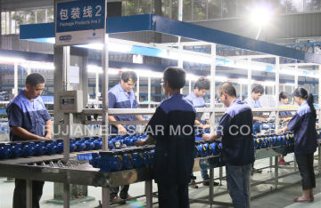 FUJIAN ELESTAR MOTOR CO., LTD.